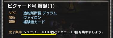 1000・・・だと?