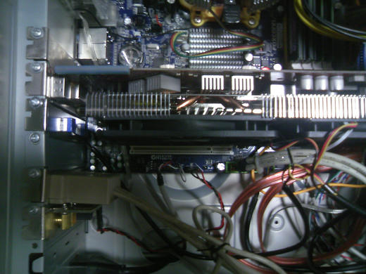 ASUS EAH4850