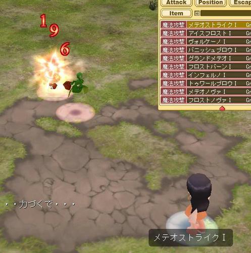 chihaya02.jpg