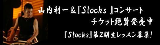 image_yamauchi4.jpg