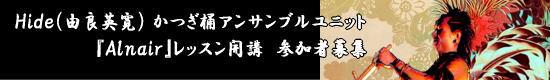 image_hide_1.jpg