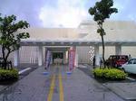 沖縄県立博物館と美術館
