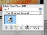 F_player_02.jpg
