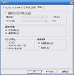 qcam_setting_01.jpg