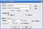 stAR_z800_04.jpg