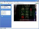 MCM-14BK_04.jpg