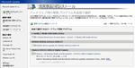 MCM-14BK_update_01.png