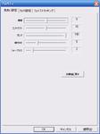 MCM-14BK_update_02.png