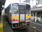 SA390050.jpg