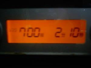 二分、二十秒と設定された電子レンジ君