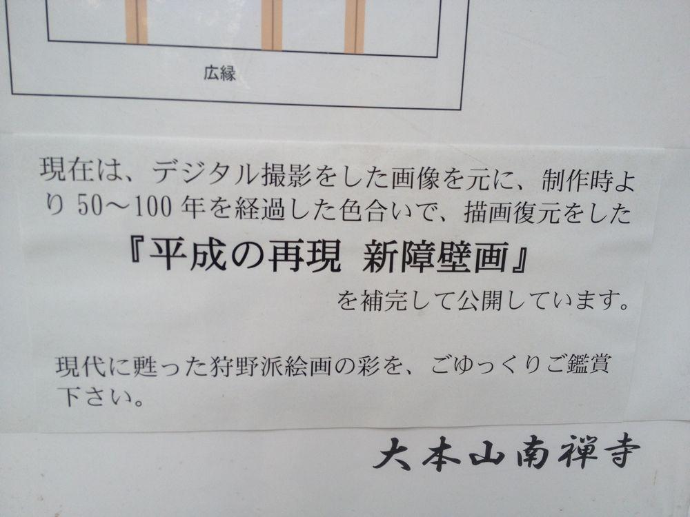 IMG_0653.jpg