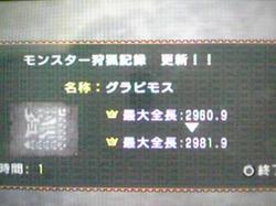 521.jpg