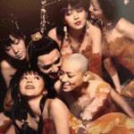日本人アダルト女優も参戦!中華古典エロスの傑作「金瓶梅」を映画化