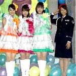 フリフリの衣装で…新人女子アナ3人娘がアイドル!