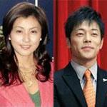 紀香さんと陣内さん離婚へ 挙式から2年