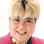 ダンプ松本ブログにアクセス殺到 元「SMAP」森且行の写真掲載のせい?