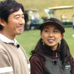 石田純一と東尾理子が真剣交際、結婚へ