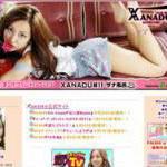 「私はAKB48に必要?」AKB48・板野友美がブログで深刻な悩みを告白