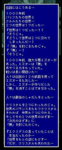 FFSS0197.JPG