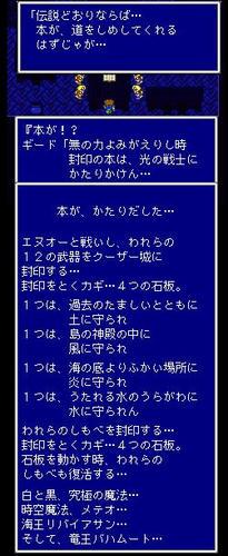 FFSS0207.JPG