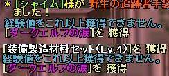 SS0154.JPG