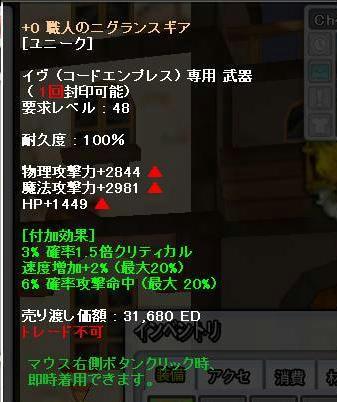SS0171.JPG