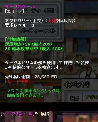 SS0192.JPG
