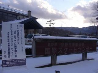 Nagano011009.JPG