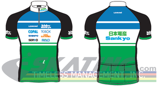 Sankyo Bike Short Sleeve
