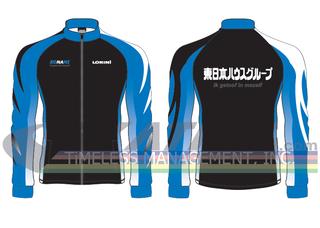 Konami Jacket