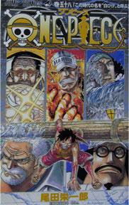 comic58.jpg