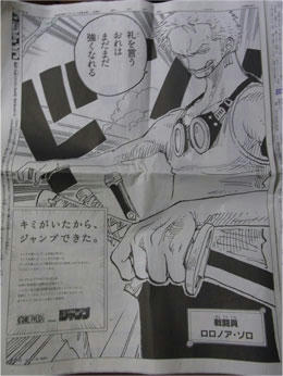 asahi02.jpg