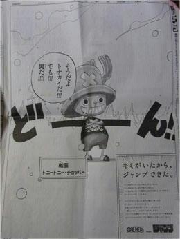 asahi06.jpg