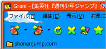 grani-jump02.jpg