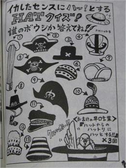 HAT028.jpg
