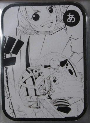 karuta004a.jpg