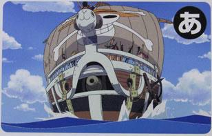 karuta017.jpg