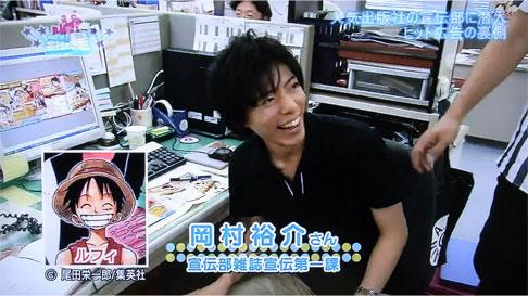 NHK012.jpg