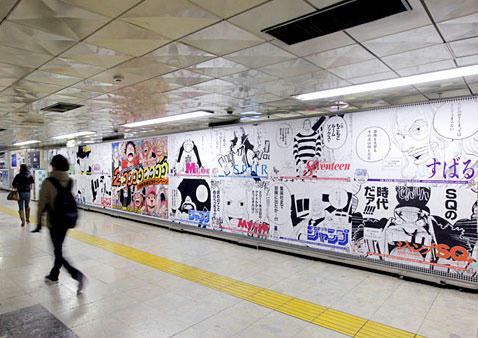 shibuya2b.jpg