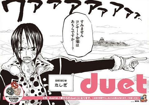 duet2b.jpg