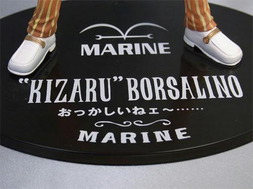 kizaru007.jpg