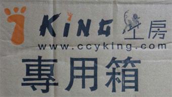 king-nami001.jpg