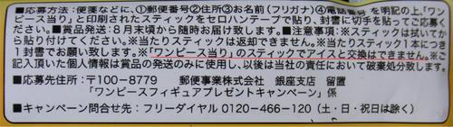 ff225e19.jpg