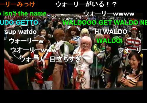 animeexpo1105.jpg