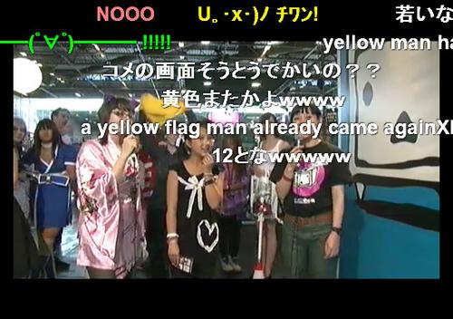 japanexpo1109.jpg