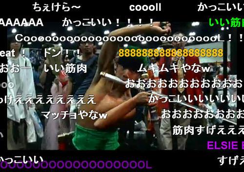 animeexpo1111.jpg