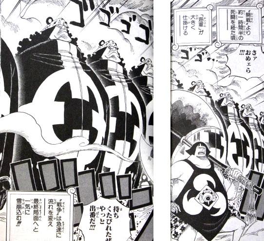 強さ65位 パシフィスタ【海軍】