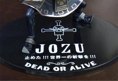 jozu022.jpg