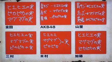 SMAP-4-15.jpg