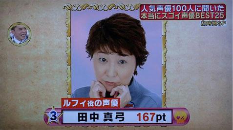 onegai03.jpg